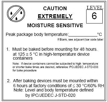 Предупреждающая наклейка на защитный пакет